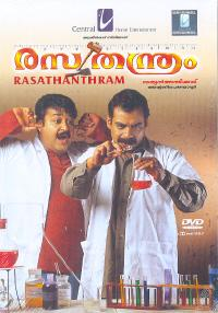 Poster featuring Sathyan Anthikad and Mohanlal performing a chemical experiment in a laboratory