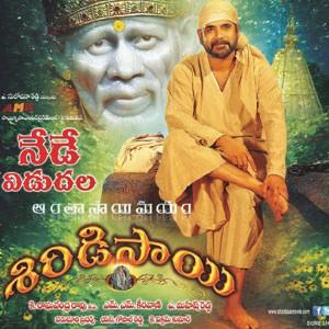 <i>Shirdi Sai</i> 2012 Telugu film directed by K. Raghavendra Rao