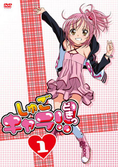 List of Shugo Chara!! Doki— episodes - Wikipedia