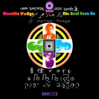 <i>The Beat Goes On</i> (Vanilla Fudge album) 1968 studio album by Vanilla Fudge