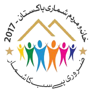 2017 Pakistan Census logo.png