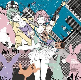 miyazaki asian singles Ayaaya miyazaki jav  [ipz362] virtual dating with rinon miyazaki 85% 865 views [ipz316] let's fuck at school rinon miyazaki  airi miyazaki - asian sex tubes.