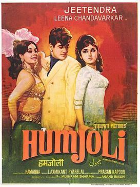 Humjoli (1970) SL YT - Jeetendra, Leena Chandavarkar, Pran, Mehmood, Shashikala, Aruna Irani, Nasir Hussain (II), C S Dubey, Purnima, D K Sapru