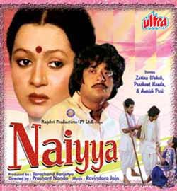 <i>Naiyya</i> 1979 Indian film directed by Prashanta Nanda