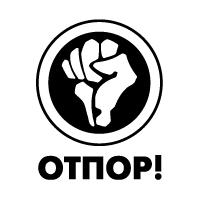Símbolo da Otpor!