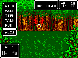 "Alis battles two ""Owl Bear"" enemies near the start of the game, although only one is rendered onscreen. PhantasyStarBattle2.png"