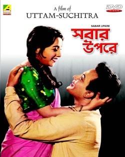 Sabar_Uparey_DVD_cover.png (250×314)