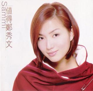 <i>Worth It</i> (album) 1996 studio album by Sammi Cheng