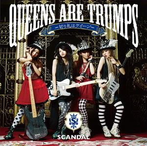 <i>Queens Are Trumps: Kirifuda wa Queen</i> 2012 studio album by Scandal