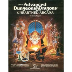 <i>Unearthed Arcana</i> book by Gary Gygax