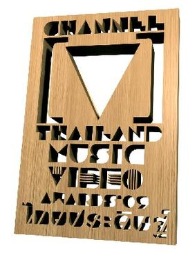Channel V Thailand Music Video Awards - Wikipedia