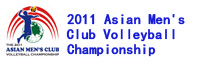 2011 Asian Men's Club Volleyball Championship logo.png
