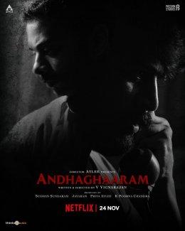 Andhaghaaram Full Movie Download online On Filmywap, Filmyzilla, Telegram, tamilrockers, isaimni,