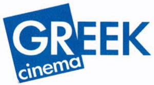 Bildergebnis für GREEK CINEMA