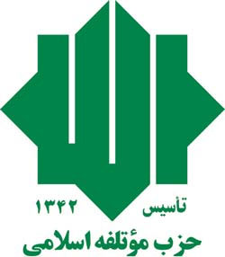 Islamic Coalition Party