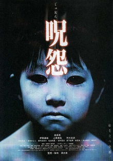 <i>Ju-On: The Grudge</i> 2002 film by Takashi Shimizu