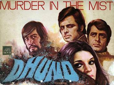 dhund 1973 film wikipedia