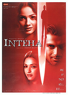 Inteha (2003 film).jpg