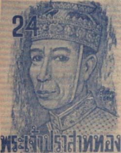 Prasat Thong King of Ayutthaya