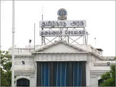 district office manual wikipedia rh en wikipedia org tamil nadu district office manual book download tamil nadu district office manual book free download