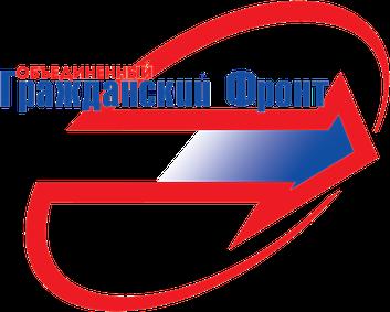 United Civil Front political organization