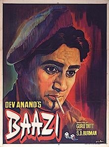 <i>Baazi</i> (1951 film) 1951 Indian film directed by Guru Dutt