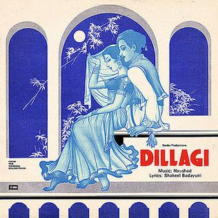 <i>Dillagi</i> (1949 film) 1949 film by Abdur Rashid Kardar