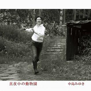 <i>Midnight Zoo</i> (album) 2010 studio album by Miyuki Nakajima