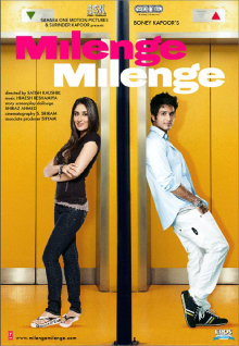 Milenge Milenge mp3 songs
