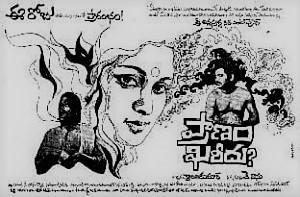 <i>Pranam Khareedu</i>