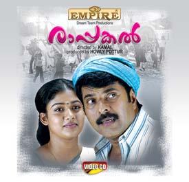 <i>Rappakal</i> 2005 film directed by Kamal