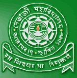 8%2f81%2fnetaji mahavidyalaya logo