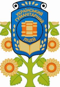 8%2f8b%2fukrainian humanitarian lyceum logo%2c feb 2014