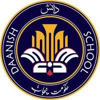 Daanish Schools - Wikipedia