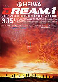 A poster or logo for Dream.1: Light Weight Grandprix 2008 1st Round.