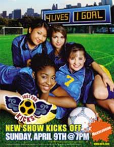 Just For Kicks TV Series