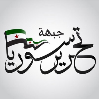Syrian Liberation Front