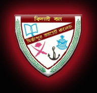 Mirzapur Cadet College Cadet college in Tangail, Bangladesh