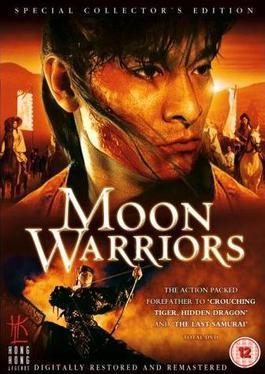 Moon Warriors Wikipedia