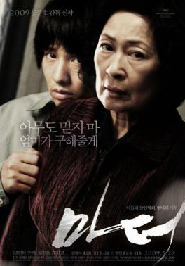 Film Mother