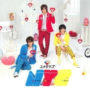 Yume Tamago 2011 single by NYC