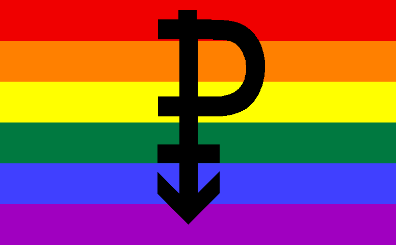 Pansexuality flag meaning