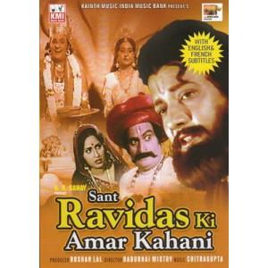 Sant Ravidas Ki Amar Kahani movie poster