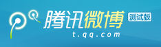 Tencent Weibo.png