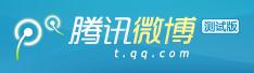 Tencent Weibo - Wikipedia