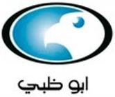 File:Abu Dhabi TV Logo.PNG