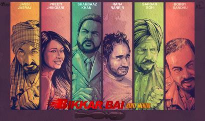 Bikkar Bai Sentimental movie poster