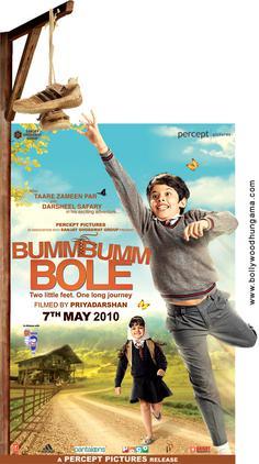 Bumm Bumm Bole,starring Darsheel Safary Bumbumboleposter
