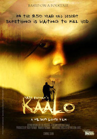 Kaalo (2010) SL YT - Swini Khara, Aditya Shrivastava, Paintal, Aditya Lakhia, Hemant Pandey