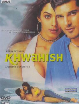 Khwaish Serial Full Story